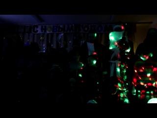 Новый год в Сосенском (поём вместе)