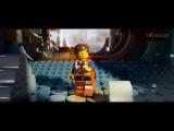 Лего 3D (The Lego Movie) 2014. Український офіційний трейлер [HD]